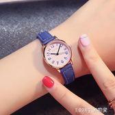 手錶女 時尚百搭學生手錶女士韓版數字簡約學院風腕錶非機械女錶 1995生活雜貨 NMS
