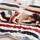 毛毯毯子加厚珊瑚法蘭絨單人1.8m床單薄款空調午睡毛巾小被子 樂活生活館