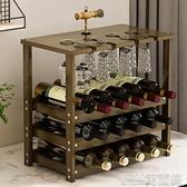 創意酒櫃酒架擺件家用收納葡萄酒紅酒架子小型實木竹酒吧台置物架 快速出貨 YJT