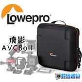 Lowepro 羅普 Dashpoint 飛影 AVC 80 II 2代 運動攝影收納包 gopro 硬殼 相機保護套 收納包【台閔公司貨】
