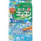 【日本製】【KINCHO 金鳥】衣櫃用 防蟎 防蟲 防霉 芳香片 果香(一組:10個) SD-2091-10 - 日本製