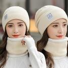 帽子女冬天保暖韓版百搭加絨騎車防風針織毛線棉秋冬季女士月子帽 樂活生活館