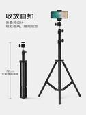 手機直播支架拍照三腳架藍芽遙控錄視頻補光燈拍攝自拍三角架LX聖誕交換禮物