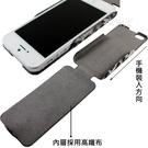 Apple iPhone 5 /iPhone 5S 豹紋(超薄)下掀式/掀蓋式 手機皮套