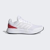 Adidas Galaxy 5 [FY6719] 男鞋 慢跑 運動 休閒 輕量 支撐 緩衝 彈力 透氣 愛迪達 白 紅