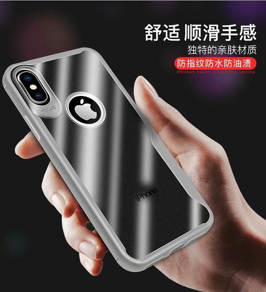 【SZ34】晶派系列 透明矽膠 防摔 iphone XS MAX手機殼 iphone 11promax XR XS 6s 7/8plus手機殼