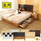 床組 床墊《百嘉美》雙人5尺四抽房間組2件組/床頭+四抽床底/7色可選 BE013-5