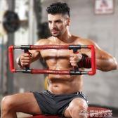 AD臂力器綜合訓練壓力器胸30kg肌腹肌家用健身器材臂力棒鍛煉握力男YYJ  夢想生活家