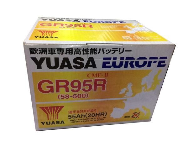 YUASA湯淺電池GR95R-CMF II免保養汽車電池★全館免運費★『電力中心-Yahoo!館』