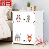 簡易床頭櫃簡約現代組裝塑料儲物櫃小號臥室組合創意收納迷你【無敵3C旗艦店】