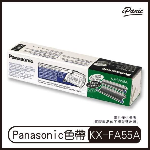 Panasonic 傳真機專用轉寫帶 KX-FA55A 轉寫帶 KX-FP80/81/82/85/86/88 色帶 碳帶