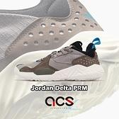 Nike 休閒鞋 Jordan Delta PRM 黑 摩卡 藍 喬丹 男鞋 運動鞋【ACS】 DB5768-002