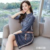 牛仔連身裙女2019新款秋裝韓版七分袖中長款修身包臀一步裙潮『艾麗花園』