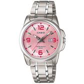 【台南 時代鐘錶 CASIO】卡西歐 台灣公司貨 LTP-1314D-5A 都會優雅淑女指針式時尚腕錶 銀/粉
