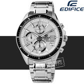 EDIFICE CASIO★贈皮錶帶 / EFS-S510D-7A / 卡西歐太陽能藍寶石水晶計時碼錶日期防水不鏽鋼手錶 銀色 44mm