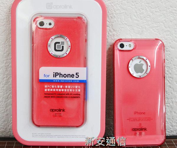 {新安} 先創公司貨 Apple iPhone 5 5S SE AproLink 琉璃彩鑽外殼 背蓋 保護殼 手機殼 硬殼 (透粉)