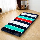 墊被床褥學生宿舍單人褥子1.0m/1.2米超軟穿墊加厚1.5m/1.8m床墊 晴川生活館 NMS