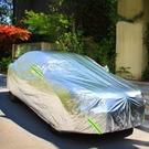 汽車防曬隔熱遮陽擋車半罩