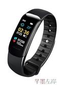 新品智慧手環測睡眠監測來電提醒運動手環防水男女記計步器學生電子手錶 芊墨左岸