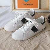 新款超纖皮面小白鞋歐美範韓風時尚女板鞋百搭防水休閒繫帶平底鞋 芊惠衣屋