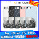 犀牛盾-客製化背蓋 iPhone i6 ...