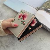 繡花花朵豎款簡約復古簡約錢包