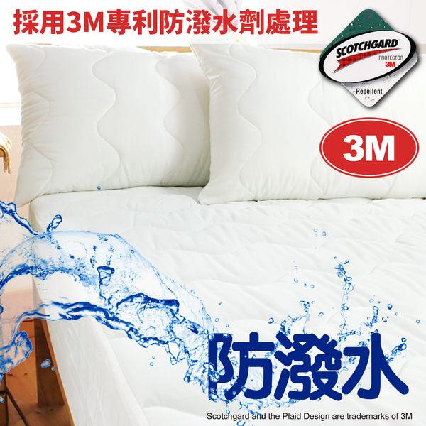 床邊故事-專利3M防潑水保潔墊_雙人加大6尺_床包式
