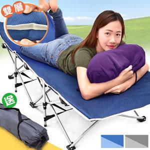 雙層加厚折疊床(送收納袋)摺疊床折合床摺合床.看護床單人床行軍床行動床收納躺椅涼椅睡椅推薦