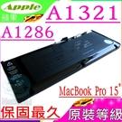 APPLE 電池(原裝等級)-蘋果 A1321,A1286,Pro 15吋,MB985, MB986TA,MB986X,MB986ZP,MC118, MC118*/A,MC118CH
