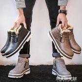 雪地靴加絨男鞋冬季雪地靴子加棉短靴中筒加毛加厚馬丁靴保暖防水工裝鞋解憂雜貨鋪