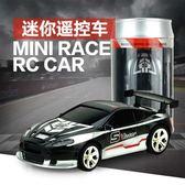 好康618 遙控充電超小迷你型易拉罐可樂跑車賽車男孩玩具汽車