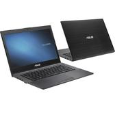 ASUS 商用筆記型電腦 P5430UA-0591A6200U (i5-6200U/500G/W10P)