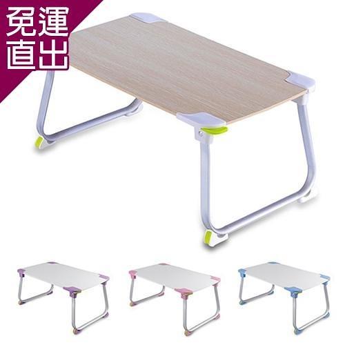 LY-NB18 超輕多功能折疊NB電腦桌..【免運直出】