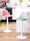 吧台椅吧臺椅現代簡約高腳凳升降酒吧吧凳家用吧椅輕奢高凳靠背前臺椅子LX JUST M
