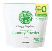 天然酵素洗衣粉720g