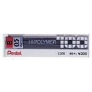 《享亮商城》C205-BT 自動鉛筆芯 百點