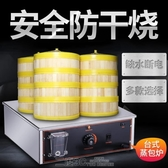蒸包子機 台式蒸爐 加熱蒸包爐四眼商用電熱保溫櫃四孔蒸包子機蒸小籠包爐  DF