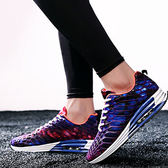 {丁果時尚}情侶鞋35~44►時尚暈染網布氣墊休閒運動鞋*4色