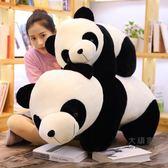 兒童玩偶 黑白布玩偶趴趴熊貓毛絨玩偶大熊貓可愛公仔兒童生日禮物女抱抱熊