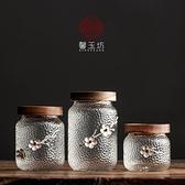 馨玉坊相思木茶葉罐玻璃存茶密封儲存罐錘紋便攜收納罐儲藏罐單罐「免運」