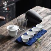 白瓷蓋碗快客杯茶杯旅行迷你功夫茶具套裝簡約家用便攜包式
