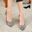 [Here Shoes]跟鞋-MIT台灣製 跟高5.5cm 尖頭 中跟鞋 幾何金屬方框 簡約成熟絨布面料-KT2021