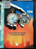 挖寶二手片-P27-042-正版DVD-電影【再世奇人】-麥肯麥道威爾 大衛華納(直購價)經典片 海報是影印