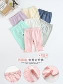 女童短褲薄款2019新款韓版童裝小女孩褲子寶寶洋氣夏裝打底褲六分 嬌糖小屋