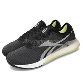 Reebok 訓練鞋 R CrossFit Nano 9 黑 白 健身專用 重量訓練 男鞋 運動鞋【PUMP306】 FU7518