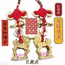 【紅磨坊】 銅麒麟踩八卦5.2CM 開光...