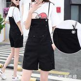 牛仔背帶短褲新款闊腿春韓版學生大碼胖mm寬鬆吊帶連體褲 QQ20752『MG大尺碼』