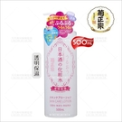 菊正宗日本酒化妝水-500ml(K-80108)[86883]
