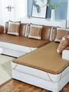 沙發保護套 夏天款涼席墊防滑坐墊子現代簡約時尚冰絲沙發套罩 俏俏家居