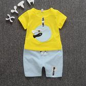 【雙十二】預熱童裝夏裝套裝嬰幼兒童衣服0-1-2-3-4-5歲男童夏天短袖新款寶寶潮     巴黎街頭